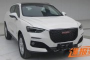 Первые фото Haval H4s Red Label без камуфляжа