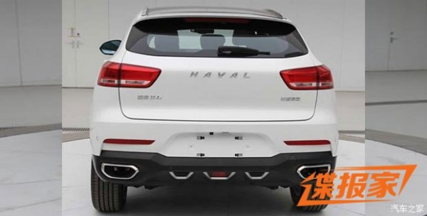 Haval H4s Red Label